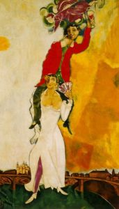Marc Chagall Double Portrait With A Glass Of Wine
