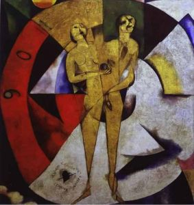 Marc Chagall Hommage To Apollinaire