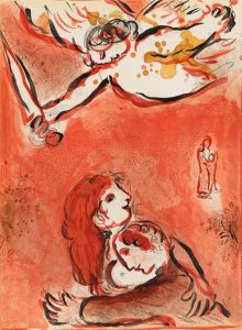Marc Chagall The Face Of Israel - 1958