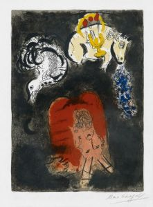 Marc Chagall The Story Of The Exodus